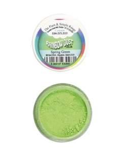 Verde primavara - Rainbow Dust